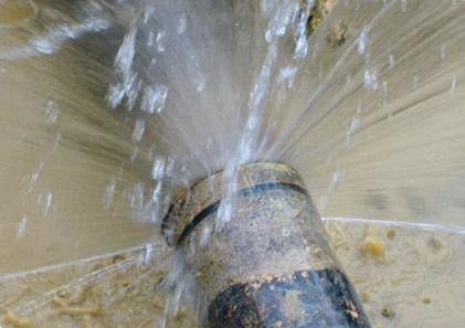 leak-repairs.jpg
