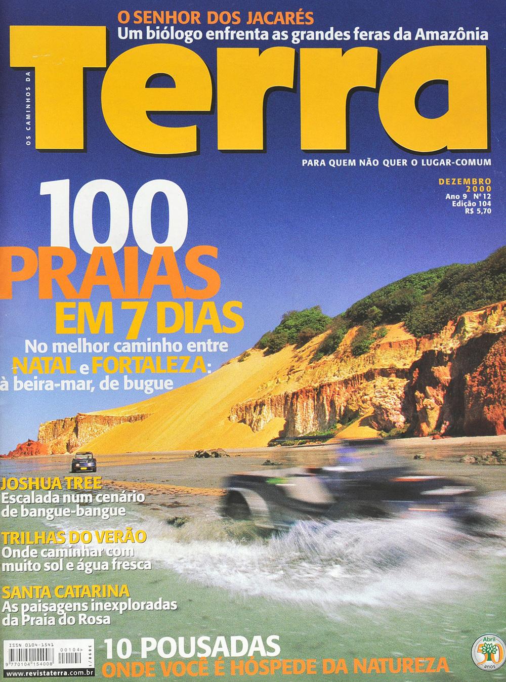 0089_01_terra_praias.jpg