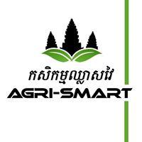 agrismart logo.jpg