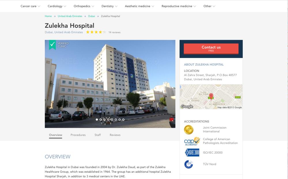 Sample hospital listing on platform