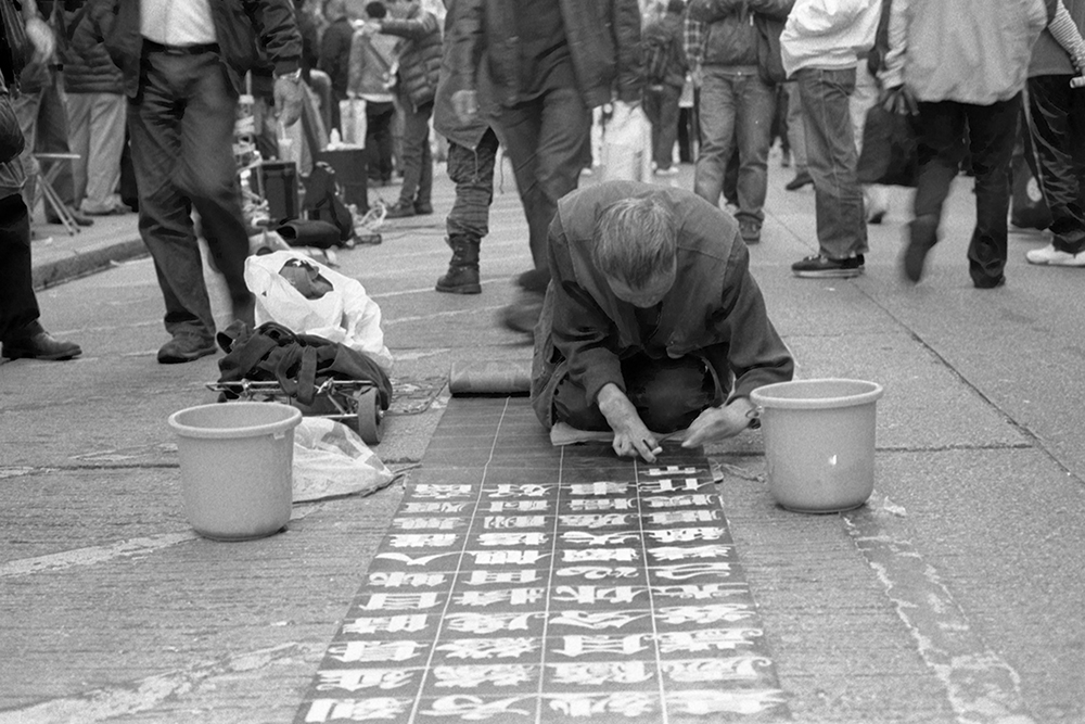 The Street Artist in Hong Kong (2012)