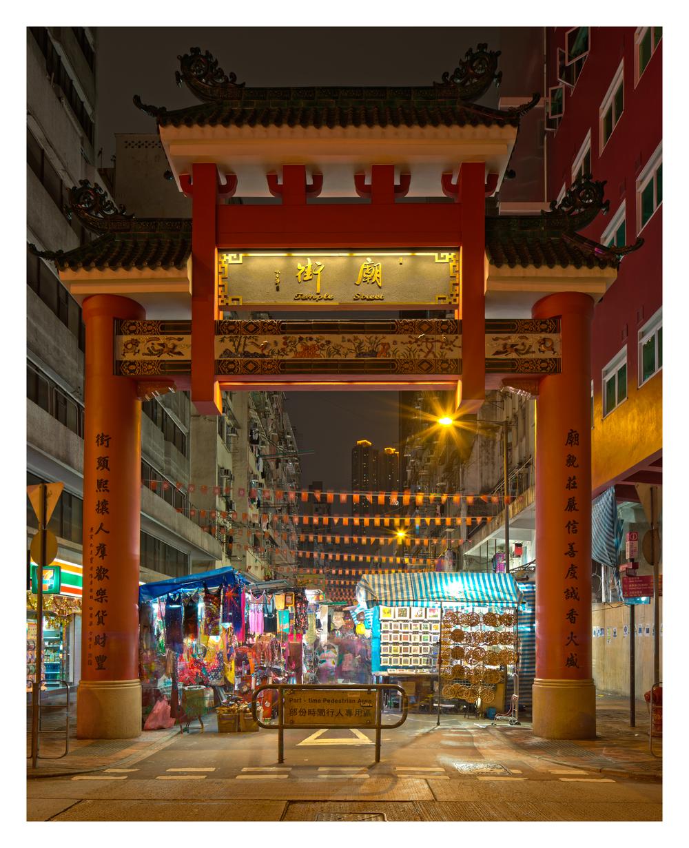 3. TempleStreet.jpg
