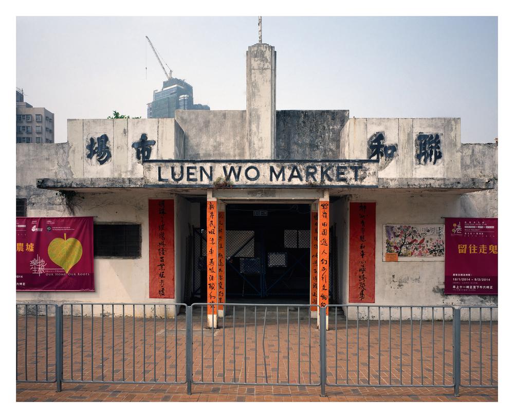 7. OldLuenWoMarket.jpg