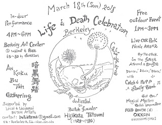 Ankoku Butoh Gathering, Life and Death Celebration March 18