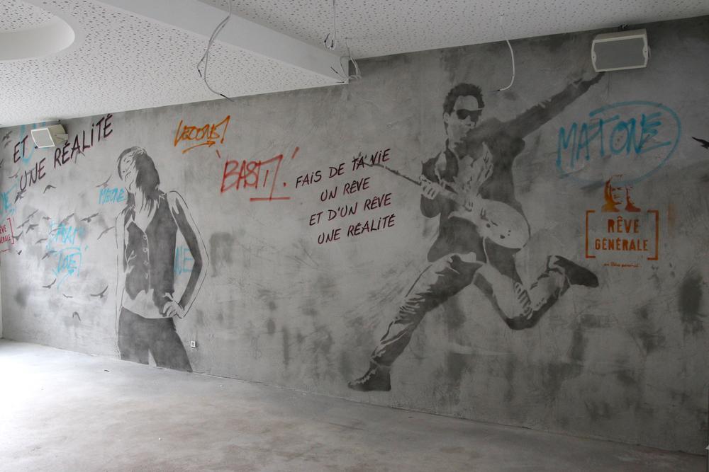BIPA Lounge, Wiener Neudorf