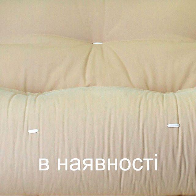 Кремовий
