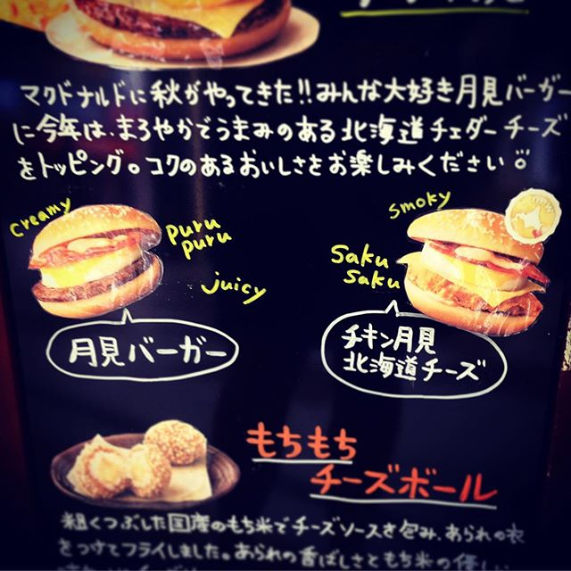 Burger-time
