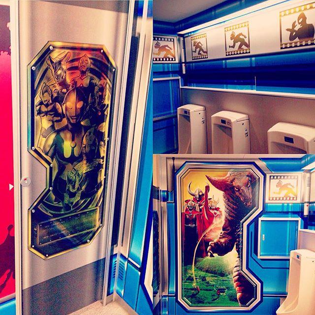 Ultraman bathroom