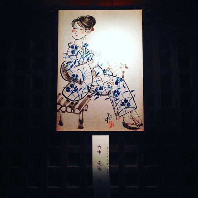 Kimono lantern