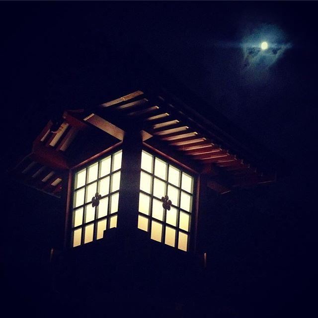 Dazaifu lantern