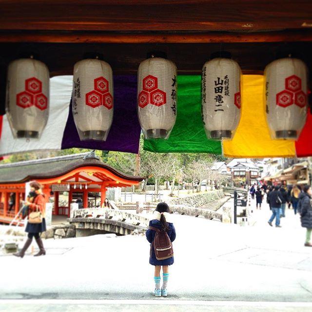Miyajima lanterns