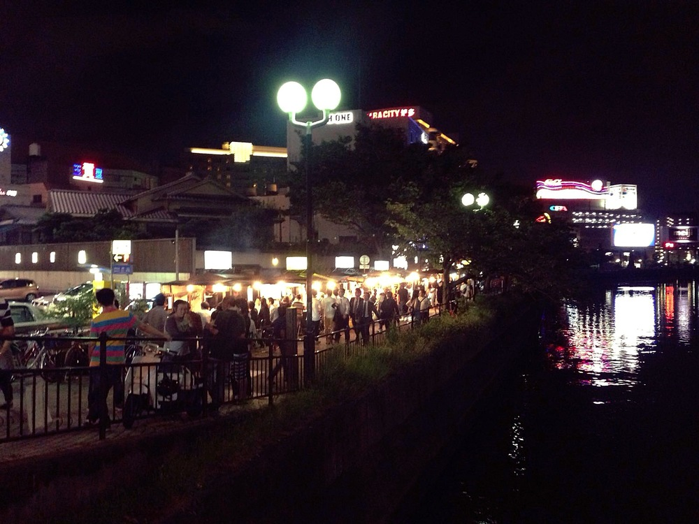 Nakasu night market
