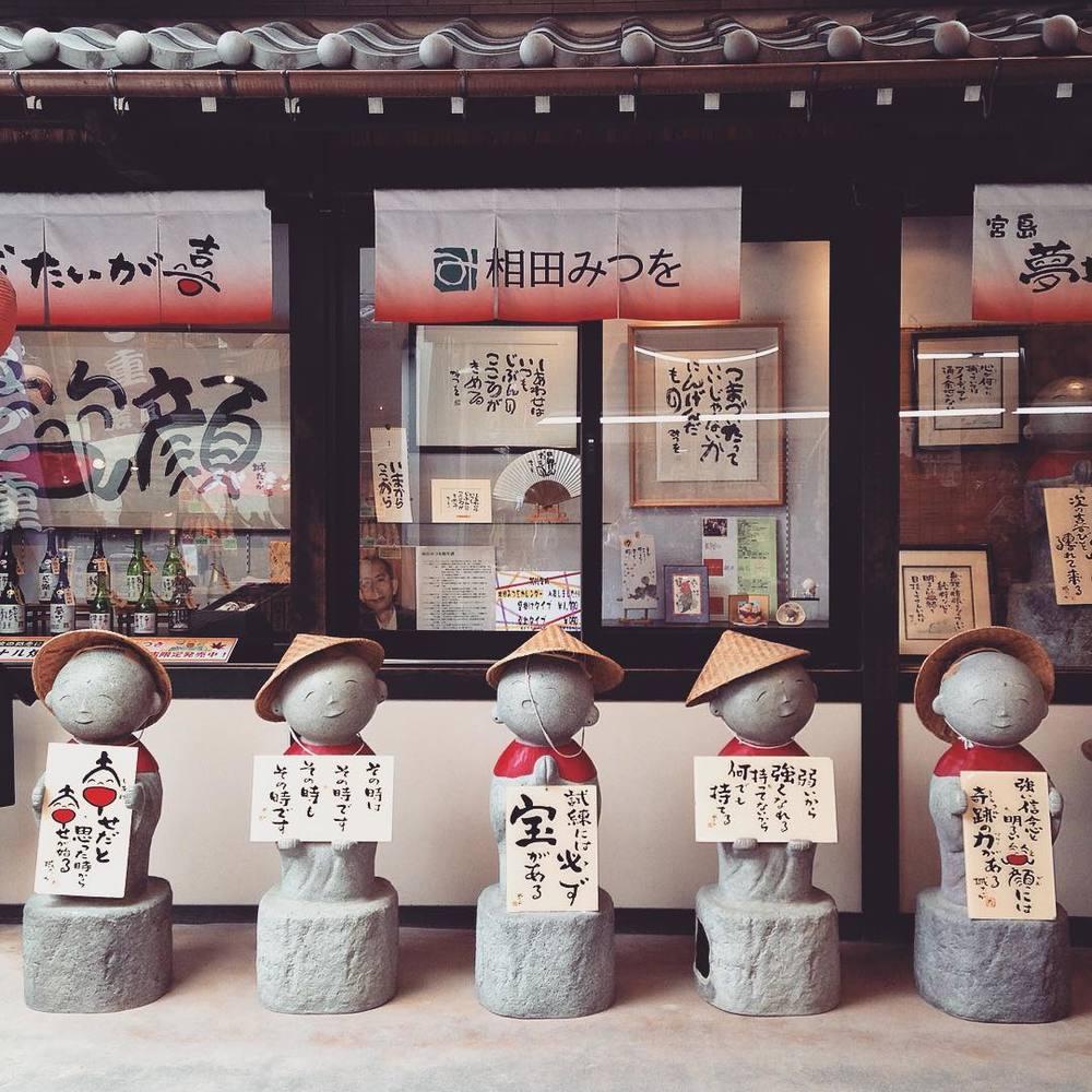 Cute little statues