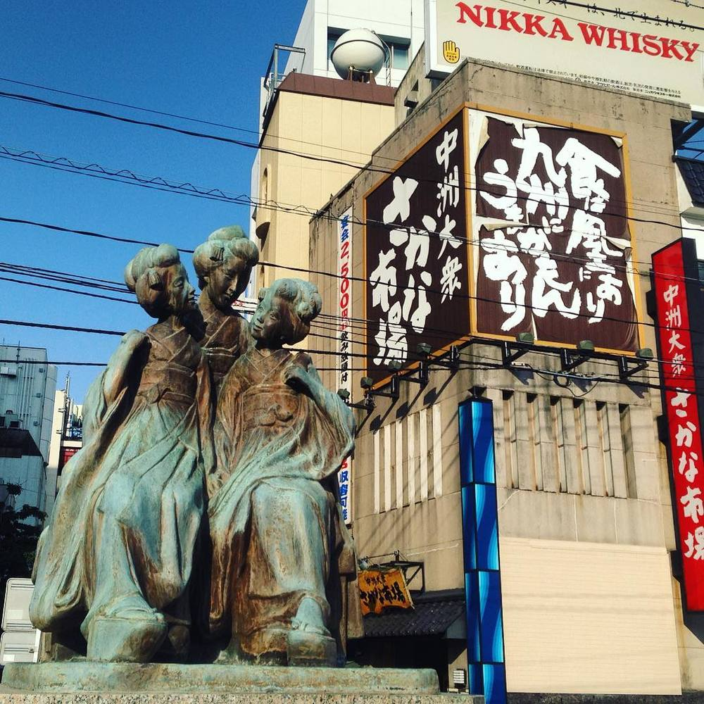 Fukuoka street view