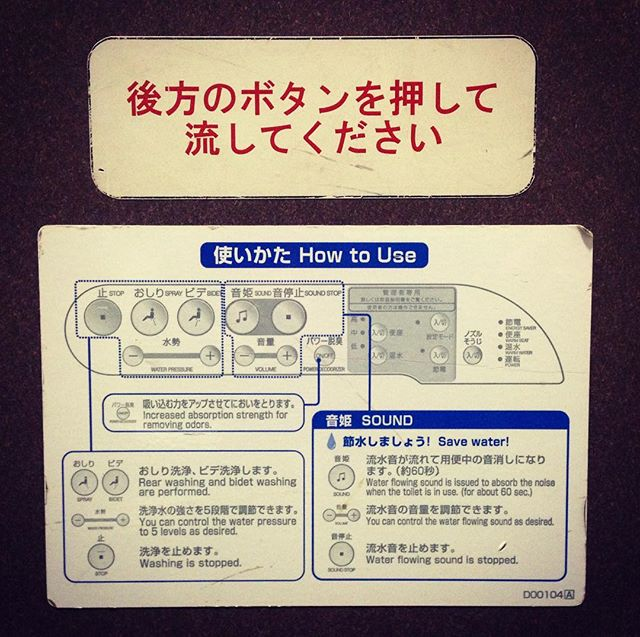 For all the public toilet haters out there- Japan has got you covered 🚽👌🏽 #somanybuttons #toiletsinjapan #genius #howtouse
