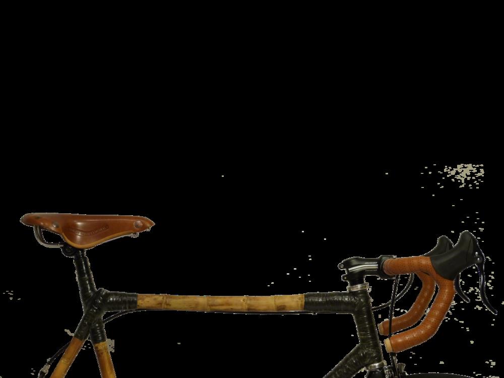 Bike —