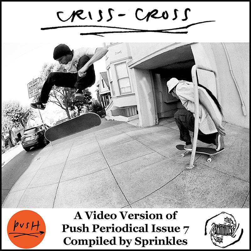 crisscrossweb2.jpg