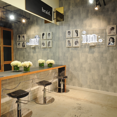 THE BRAID BAR at IN SALON