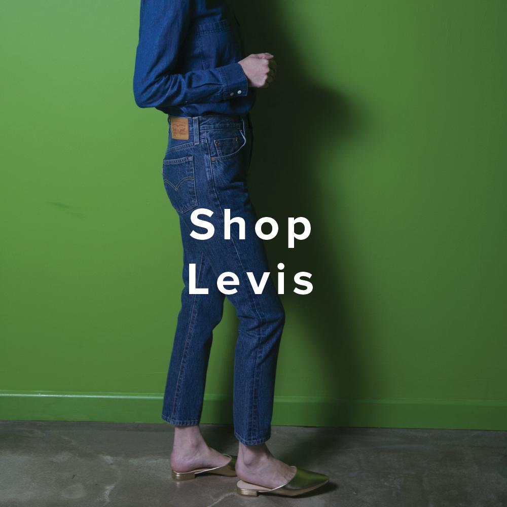 Levis3.png