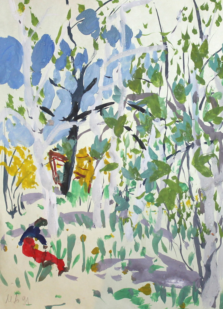 Copy of 15 Anonymous, untitled gouache, Bulgaria 1991