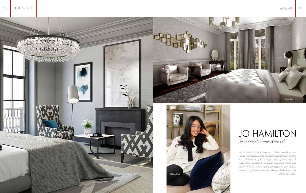 High-end London interior designer Jo Hamilton Elite Monde pages two and three