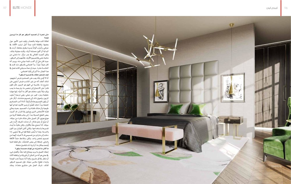 High-end London interior designer Jo Hamilton Elite Monde pages four and five