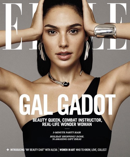 ELLE Dec17 Cover.jpg