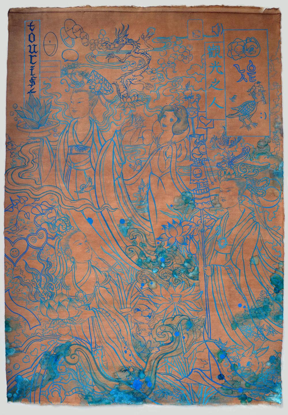 "Procession Detourist ,2012 Ink and acrylic, glitter on Hanji paper 36.5""x 25"""