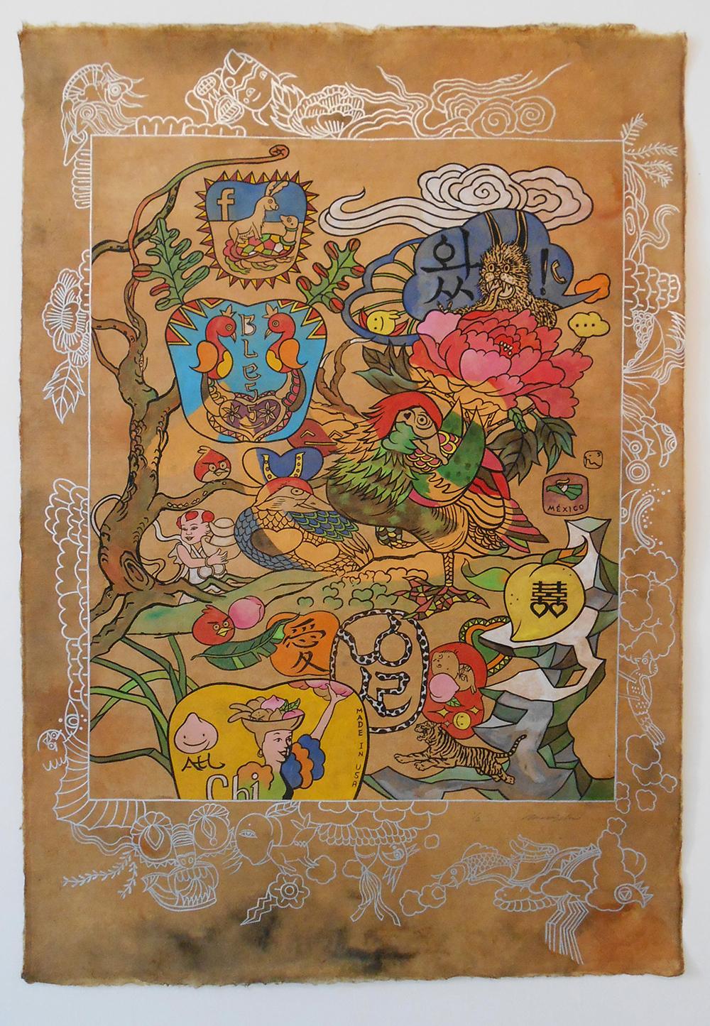 "Jiha Moon  Forever Couplehood  Ink, acrylic, screen print on Hanji paper 36"" x 25.5"" 2014"