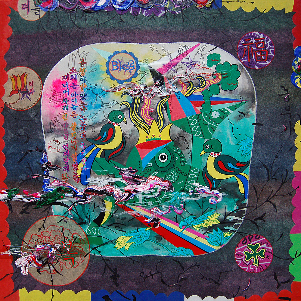 "Jiha Moon  Farmer's Song  Ink and acrylic, fabric on Hanji paper mounted onto panel 18"" x 18"" 2010"