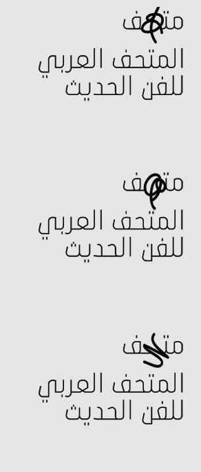 mathaf_11.jpg