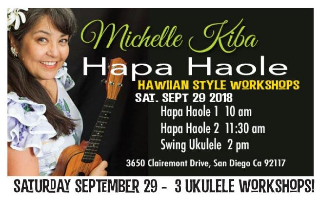 Events — Hale Ukulele
