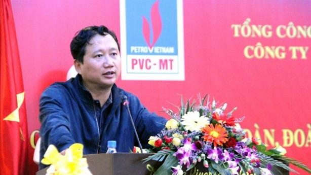 Trịnh Xuân Thanh - Nguồn internet.