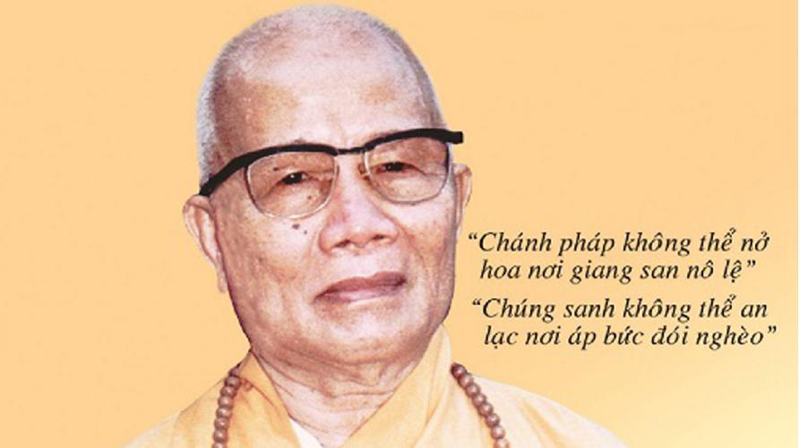 HT Thích Huyền Quang.Nguồn: Tập San Đồng Hành,GHPGVNTN