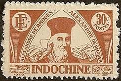 Tem thơ kỷ niệm Alexandre de Rhodes của Pháp