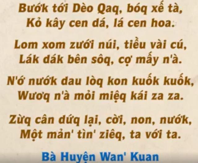 Thơ Bà Huyện Thanh Quang đọc theo chữ cải cách của TS VC Bùi Hiền. Nguồn WebTreTho.