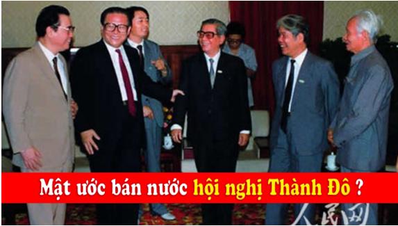Hội Nghị Thành Đô năm 1990, trong dịp này Nguyễn Văn Linh, Đỗ Mười và Phạm văn Đồng đã bán linh hồn cho loài quỉ dữ.(nguồn Internet)