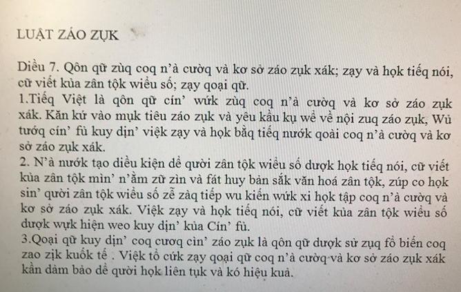 Tùy bạn đọc phê phán sau khi ''cố gắng'' đọc chữ Việt cải cách của Ông GS TS Bùi Hiển (nguồn Internet).