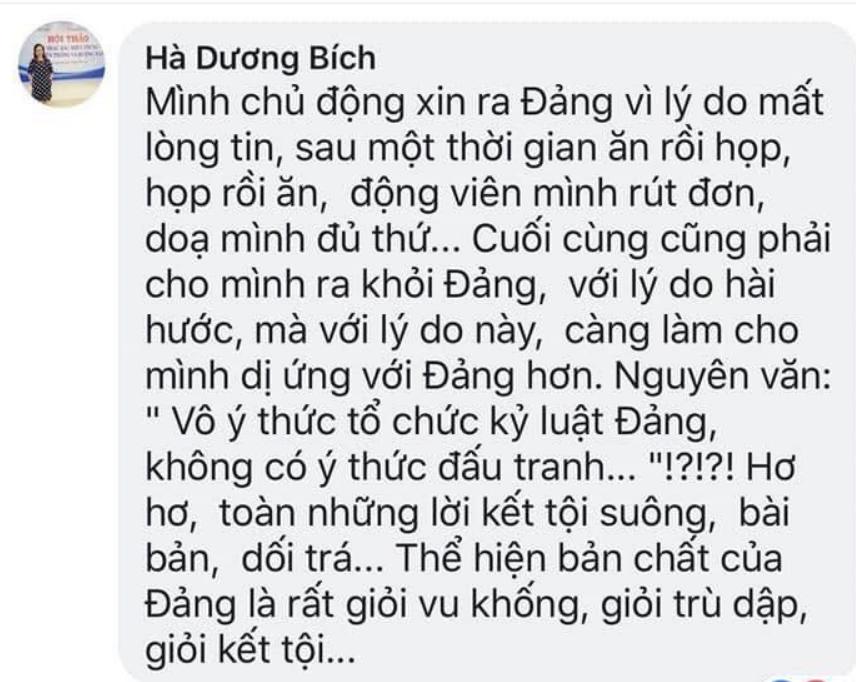 Hà Dương Bích-1.PNG