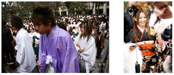 Kimono nam                                                                                         Kimono nữ
