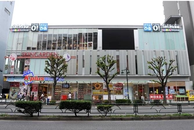 Tiệm bán đồ Hàn Quốc.