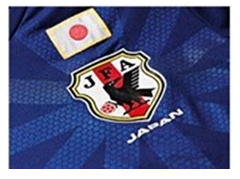 Bộ đồng phục mới của Nhật Bản trong Giải Túc Cầu thế giới tại Ba Tây 2014.