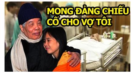 Tổng Bí Thư Đỗ Mười và người vợ trẻ. Người bệnh hấp hối trên giường chính la Đỗ Mười ở tuổi 101 tuổi ( nguồn Internet)