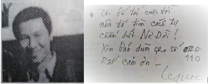 Y Yên – và di bút.