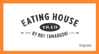 The Eating House - Kapolei Commons