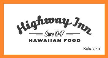 Highway Inn - Kaka'ako