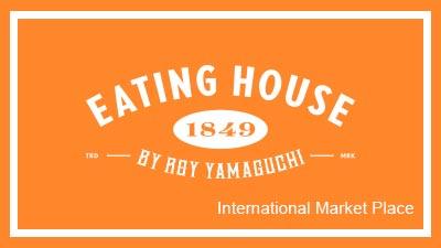 Eating House 1849 by Roy Yamaguchi – International Market Place