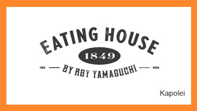 Eating House 1849 by Roy Yamaguchi – Kapolei Commons
