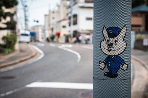Photo ©Tagosaku