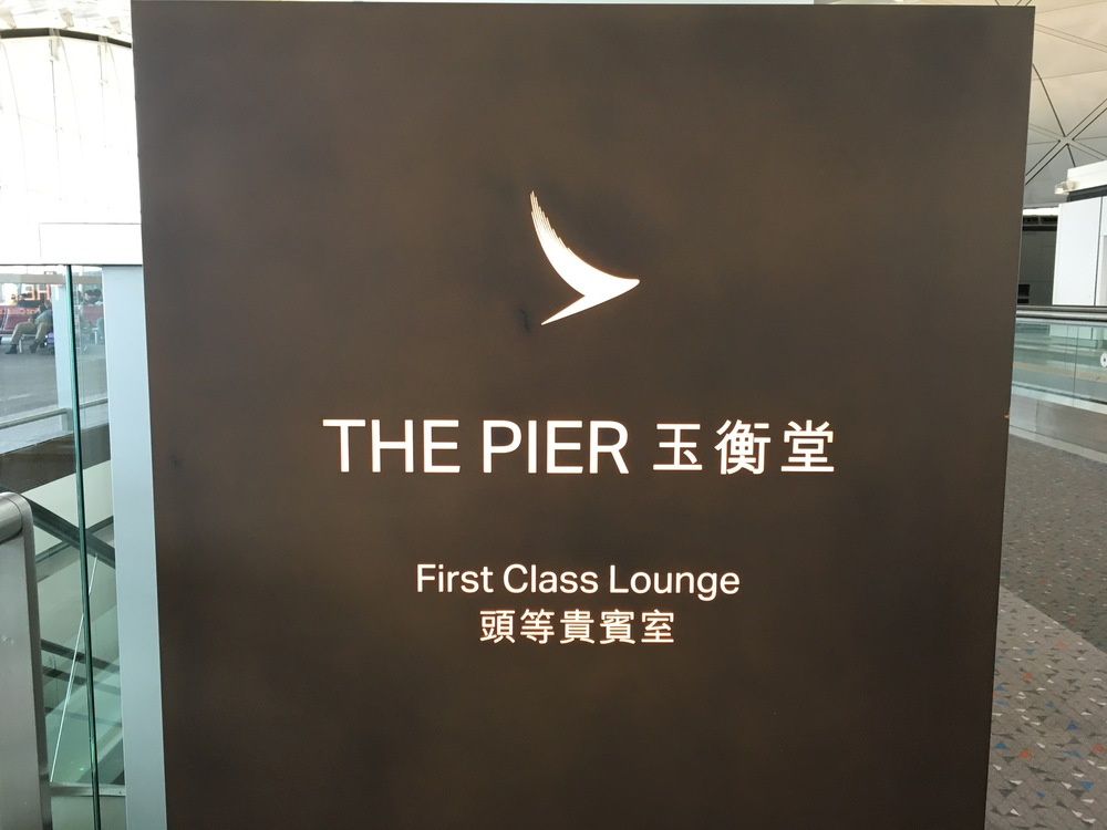 Cathay Pacific First Class Lounge